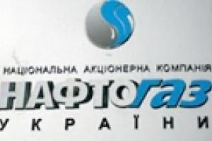 """До дефолтного понижен рейтинг """"Нафтогаза Украины"""""""