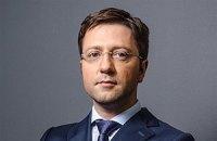 Залог за экс-замминистра юстиции Седова внес сын Лавриновича, - прокурор