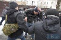 """На суд у справі Труханова звезли """"тітушок"""", де їх побили націоналісти (оновлено)"""