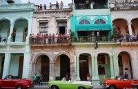 На Кубі приватний бізнес допустять до 2000 видів діяльності