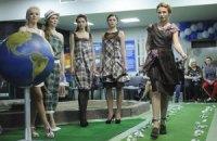 Робби Уильямс станет модным дизайнером