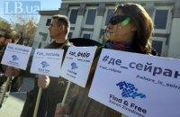 Прокуратура расследует 29 уголовных дел об убитых и похищенных в Крыму