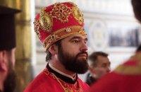 Філарет від імені УПЦ КП заборонив служіння наступнику Епіфанія на посаді ректора Київської богословської академії