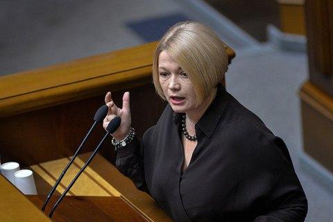 Геращенко: важливо, що влада не пішла на капітуляцію