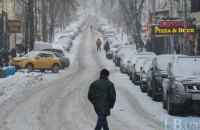 В большинстве областей Украины ожидается обильный снегопад
