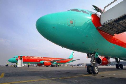 Windrose відкриє рейс з Києва у Загреб на літній період