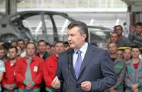 Янукович поможет закарпатскому селу