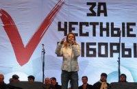 У Росії вирішили не переносити допит Собчак