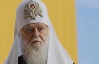 Патриарх Филарет отказался от награды Януковича из-за событий в Киеве