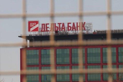 Прокуратура повідомила про крадіжку 4,5 млрд гривень у Дельта Банку