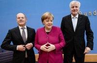 У Німеччині створено коаліцію ХДС, ХСС і СДПН