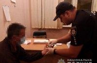 В Одесской области задержали мужчину, подозреваемого в изнасиловании девятилетнего мальчика