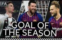 УЄФА склав шортліст кращих голів минулого сезону