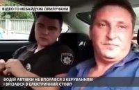 Сыну мэра Прилук сообщили о подозрении