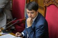 Рада официально объявила повестку дня внеочередного заседания