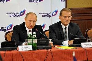 Путин хочет для Медведчука пост донецкого губернатора, - источник