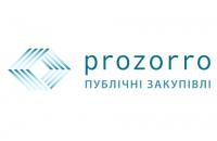 ProZorro сэкономила налогоплательщикам  уже 100 миллиардов