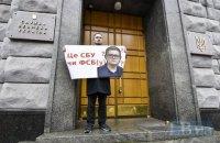 В Раде хотят заслушать Баканова о подозрении и резонансных задержаниях сотрудников СБУ