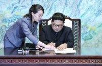КНДР через две недели после восстановления каналов связи перестала отвечать на звонки Южной Кореи