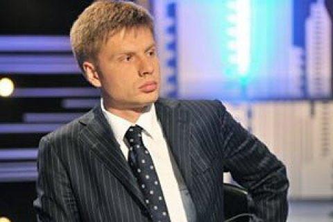 Гончаренко просить СБУ перевірити зв'язок організаторів блокади на Донбасі з Курченком