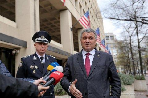 Аваков підписав Меморандум про співпрацю з ФБР