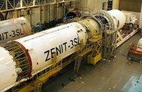 США вийдуть з ракетного договору з Росією вже цього тижня, - Reuters
