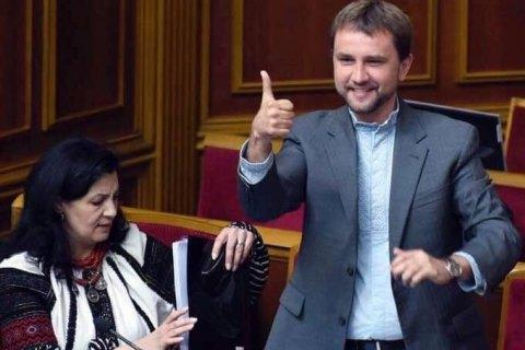 Экс-глава Института национальной памяти Вятрович стал народным депутатом