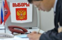 Наблюдатели от ПАСЕ и ОБСЕ заявили о нарушениях в ходе выборов в РФ