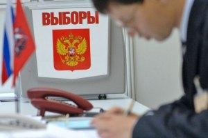 Наблюдатели сообщают о массовых нарушениях на выборах в Госдуму