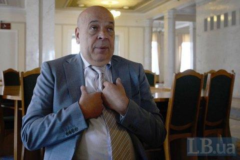 У Закарпатській області затримали трьох контрабандистів і відправили у військкомат, - Москаль