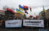 """Поліція запропонувала Саакашвілі змінити маршрут завтрашнього """"Маршу"""""""
