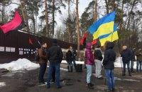 Возле дома Авакова устроили акцию из-за сноса палаток у Рады