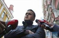 Луценко заявил, что Холодницкий ушел в отпуск (обновлено)