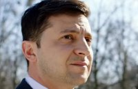 Зеленський розраховує на більшість у Раді після парламентських виборів