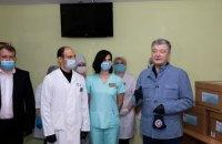 Фонд Порошенко бесплатно протестирует винницких медиков и учителей на антитела к коронавирусу