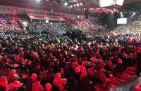 У Києві проходить форум на підтримку Порошенка (додано фото)