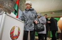 ОБСЕ не признала белорусские парламентские выборы