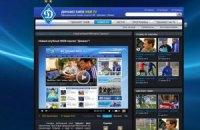 """У """"Динамо"""" підтвердили, що сайт """"ліг"""" через несплату за домен"""