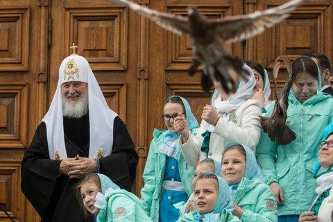 Кирилл предложил включить упоминание о Боге в Конституцию РФ