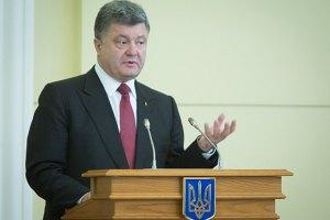 """Провокацій з російським """"гуманітарним конвоєм"""" вдалося уникнути, - Порошенко"""