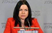 Фракция Яценюка предложила расследовать обвинения Гордиенко на базе комитета Рады