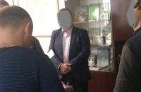 У Київській області юрист районної адміністрації вимагав $100 тис. хабара (оновлено)
