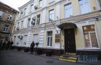 Печерський суд не відкрив повторно справу проти Луценка