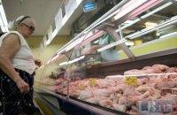 ЕС увеличит квоты для украинских экспортеров мяса птицы в 2,5 раза