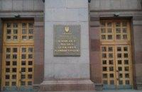 У КМДА заявили про поширення недостовірної інформації столичною прокуратурою