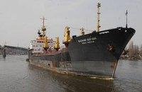 В Николаеве на реке затонул сухогруз - образовалось нефтяное пятно