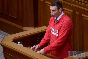 Кличко заподозрил Януковича в намерении сорвать подписание СА