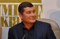 Депутат Онищенко вышел из ПР