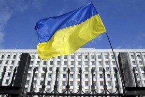 У Донецькій і Луганській областях заблоковано вже 13 із 34 окружних виборчкомів