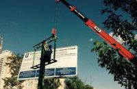Озеро с утятами на Позняках в Киеве застраивать не будут